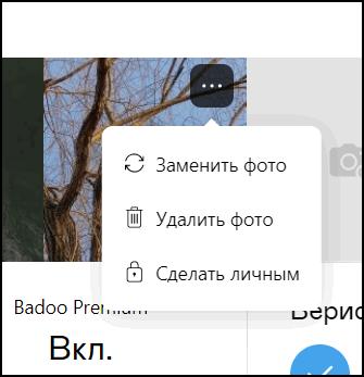 Параметры фотографий на компьютере