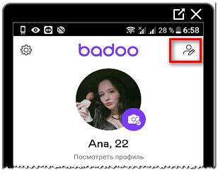 Редактирование профиля в Badoo с телефона