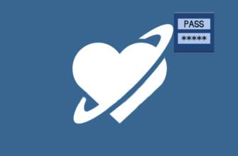 Восстановить пароль в ЛавПланет