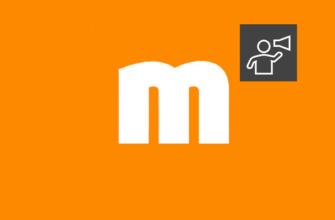 Объявления в Мамбе логотип