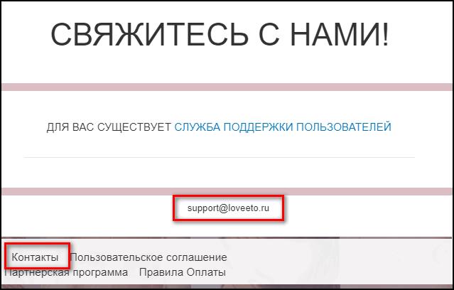Отправить сообщение по адресу электронной почты