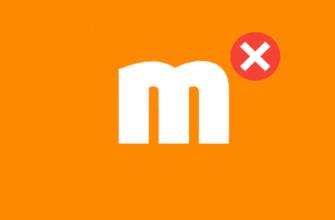 Удалить переписку в Мамбе