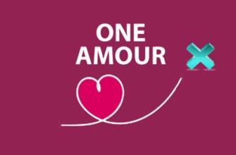Удалить профиль в OneAmour