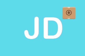 Установить JuliaDates на смартфон и компьютер